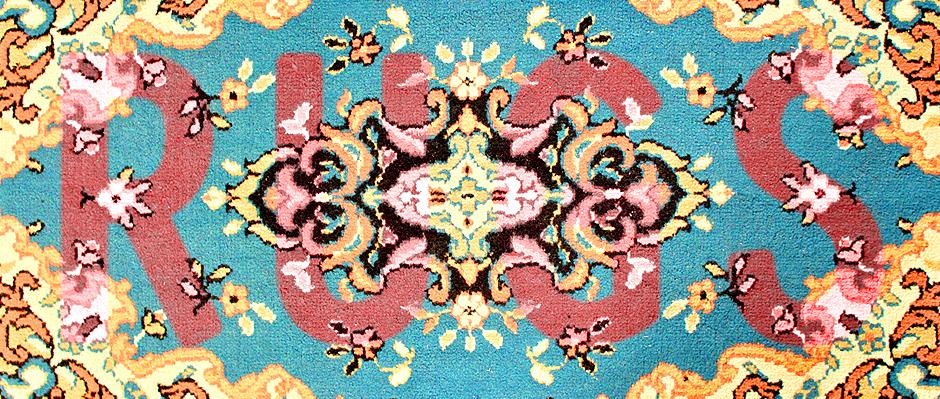 rugs_slider